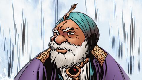 Amun Kesh